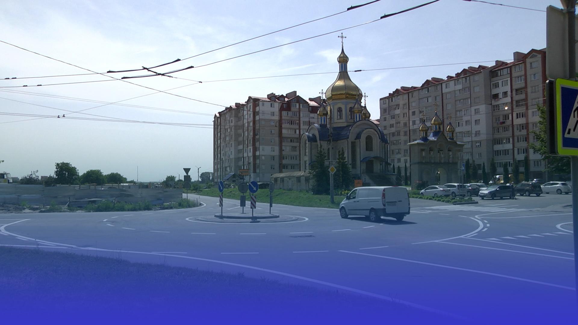 У Тернополі затвердили кругове перехрестя між вулицями Купчинського-Корольова