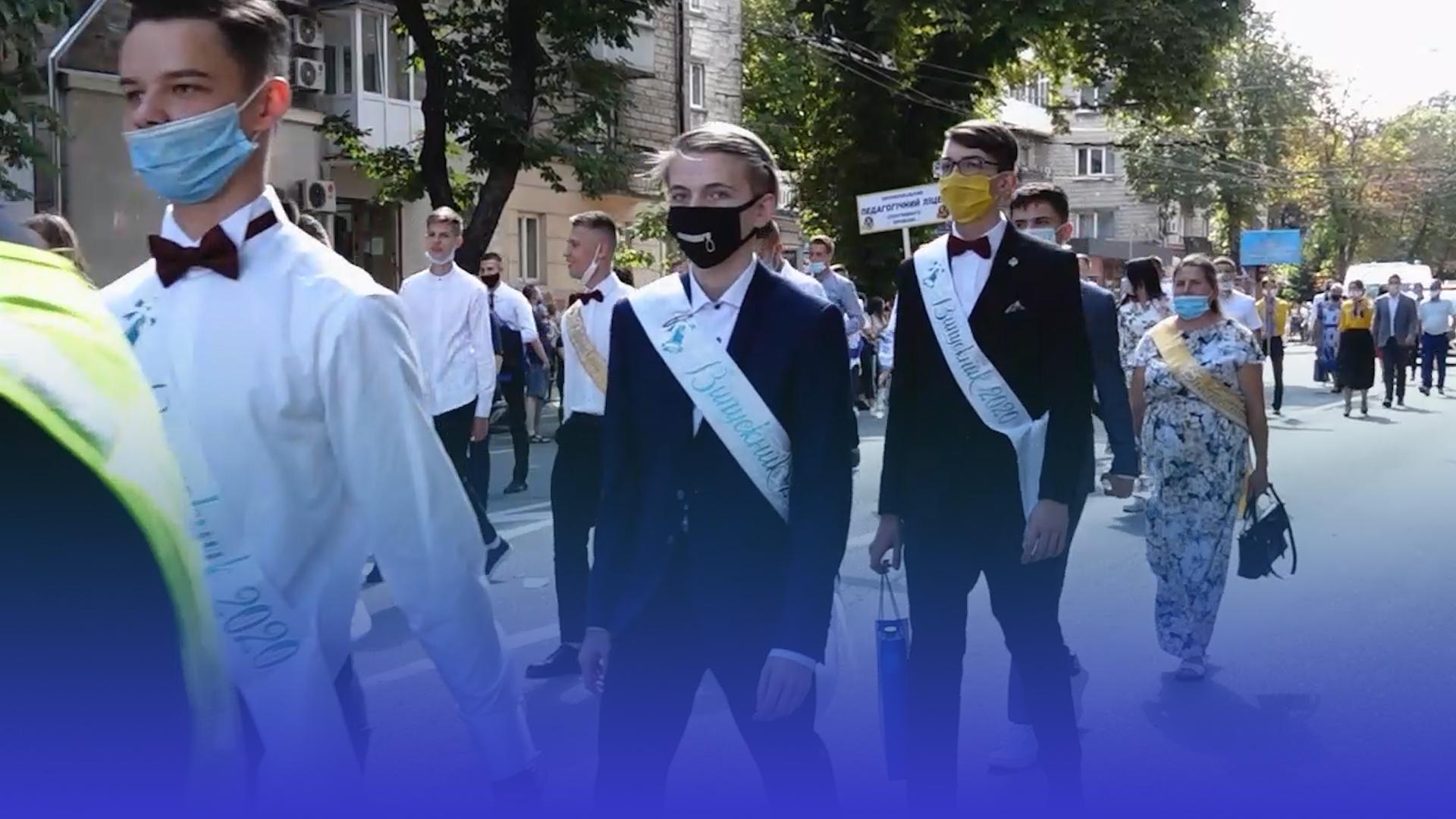Хода випускників у Тернополі відбудеться 2-го липня