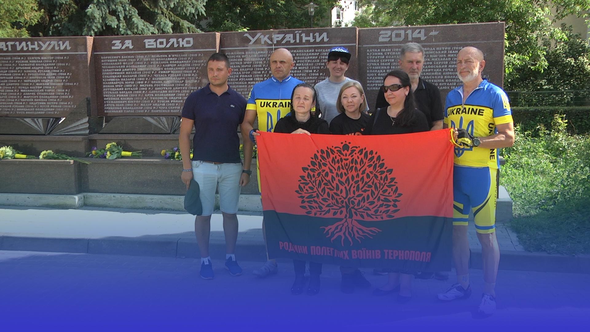 950 кілометрів на ровері: до Тернополя приїхали ветерани війни, які їдуть з Ужгорода до Києва