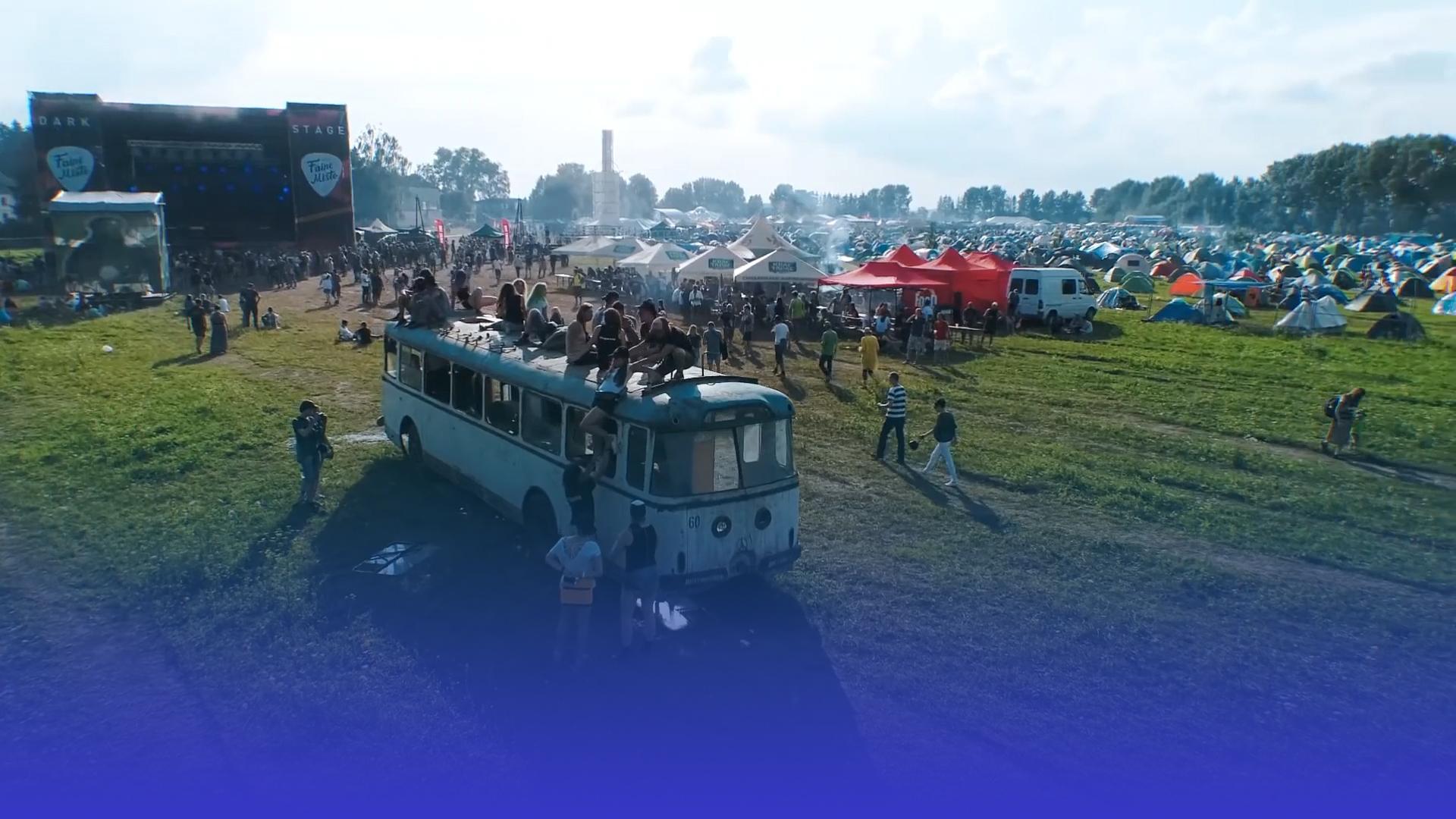 """""""Faine misto-2021"""": як у Тернополі готуються до фестивалю"""
