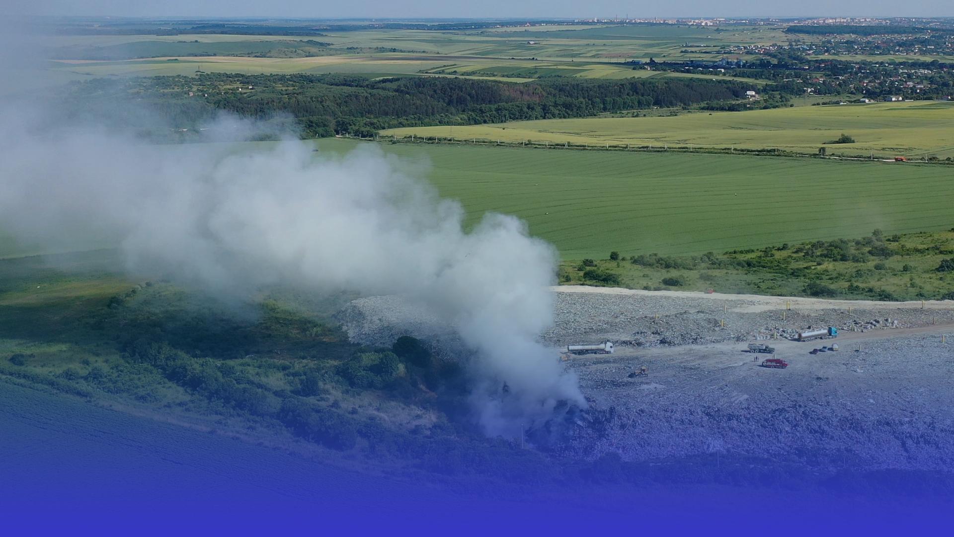 На Малашівецькому сміттєзвалищі пожежа: що відомо