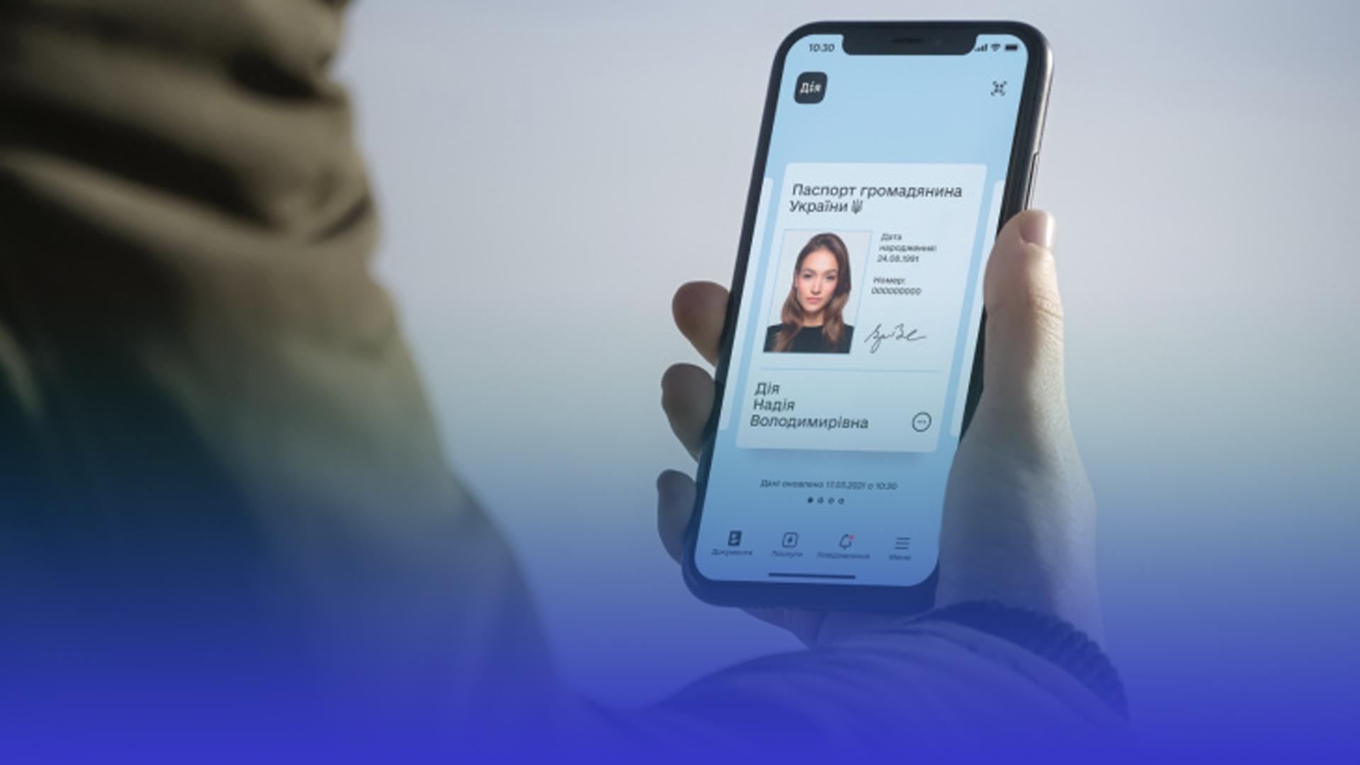 """Паспорт у телефоні: чи готові тернополяни змінити """"книжечку"""" на ID-картку"""