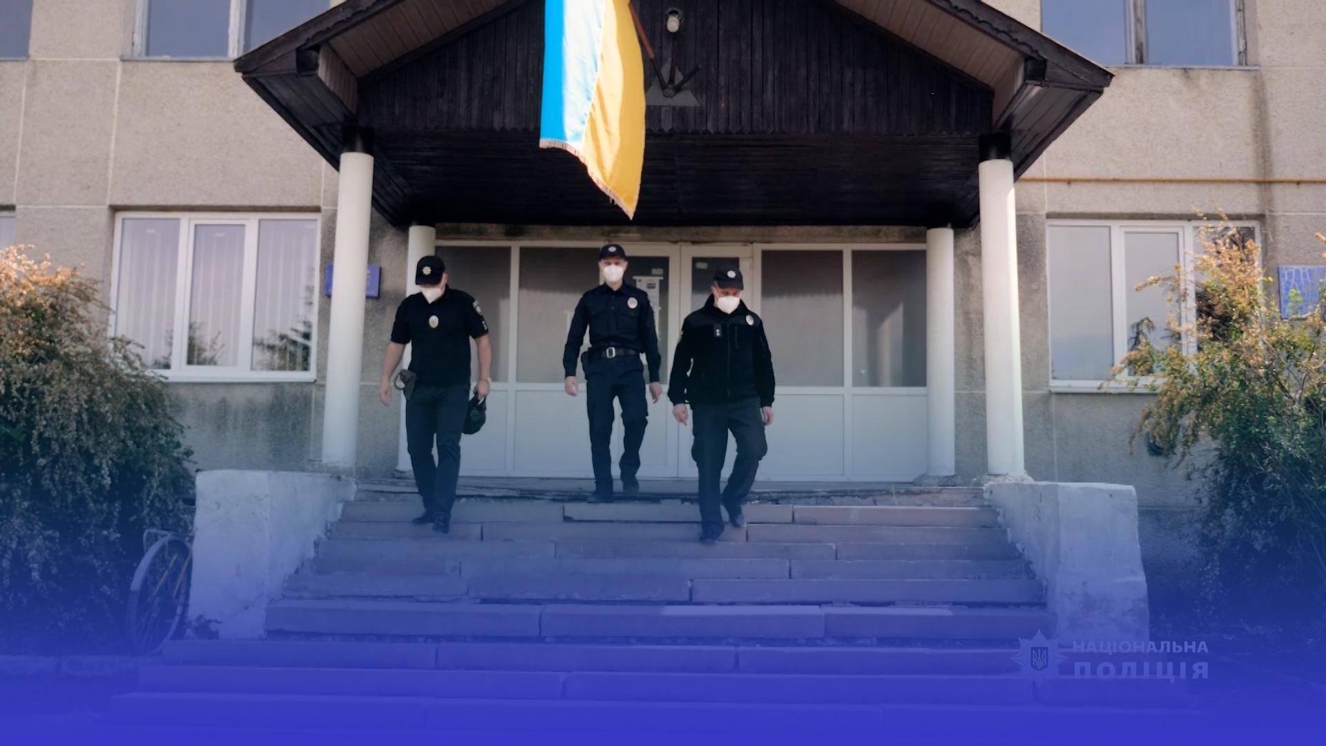Сьогодні професійне свято відзначають 150 дільничних офіцерів поліції Тернопілля