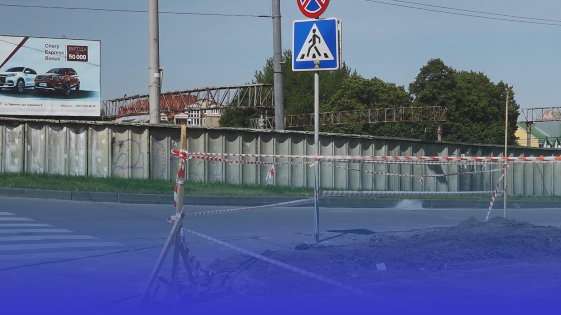 Засипало землею: деталі нещасного випадку в Тернополі