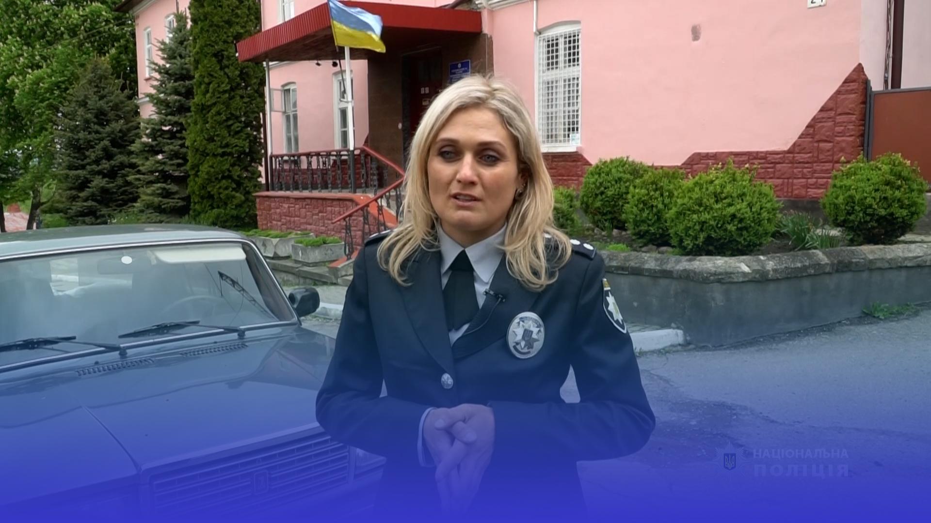 Тендітна і сильна: дільнична офіцерка зі Збаражчини розповіла про вибір професії