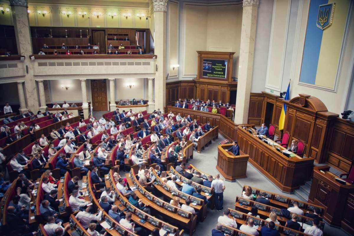 Нардепи з Тернопільщини пояснили чому підтримали скандальний законопроєкт №5600, який збільшує податкове навантаження