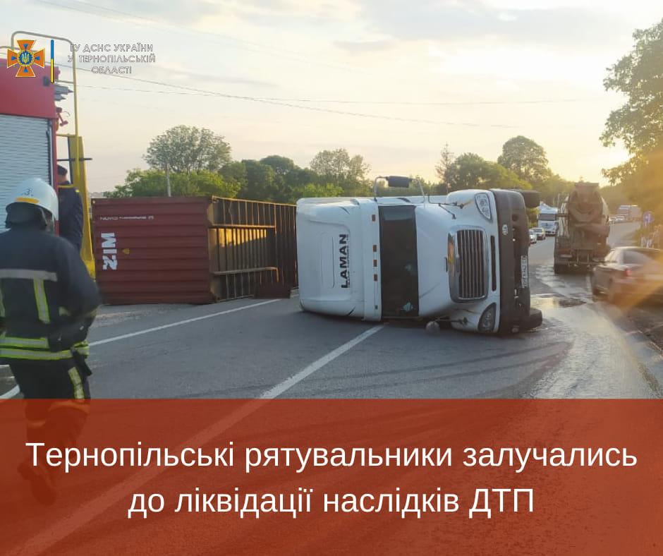 Дорогу під Тернополем перекрила перекинута вантажівка