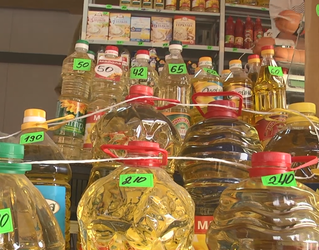 Чому і наскільки зросла вартість деяких продукті на Тернопільщині