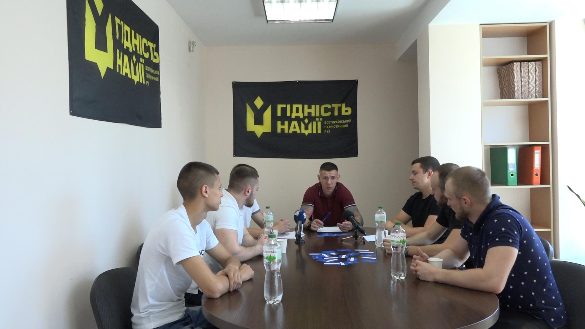 """ГО """"Гідність нації"""" тепер має свій офіс у Тернополі"""