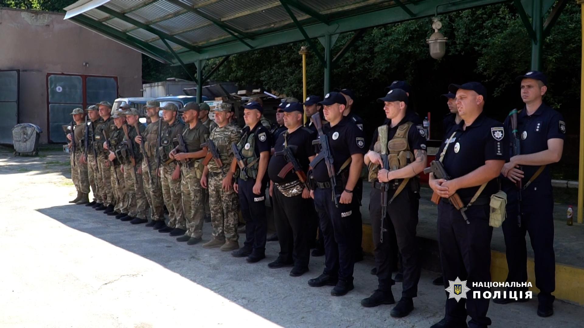 Зведений загін тернопільських поліцейських відбув на передову