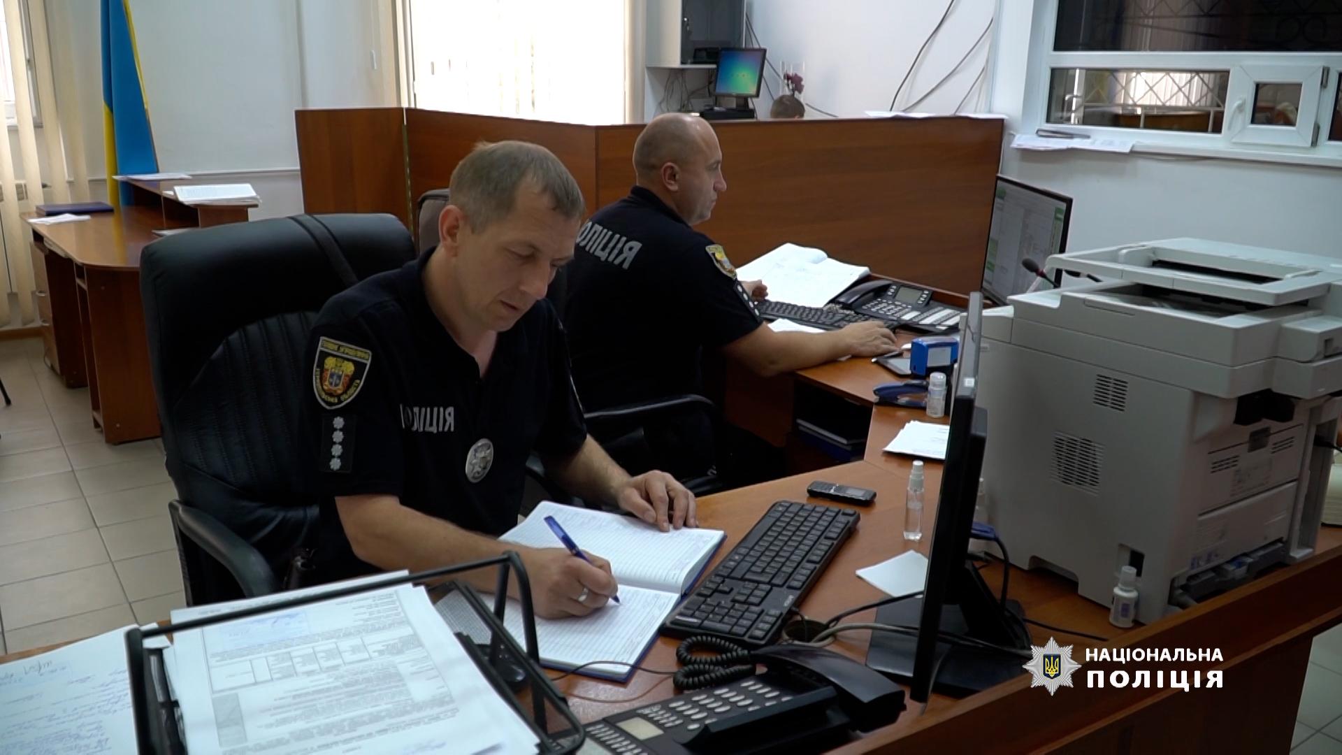 Виманили 300 тис грн: на Тернопільщині орудують шахрайки