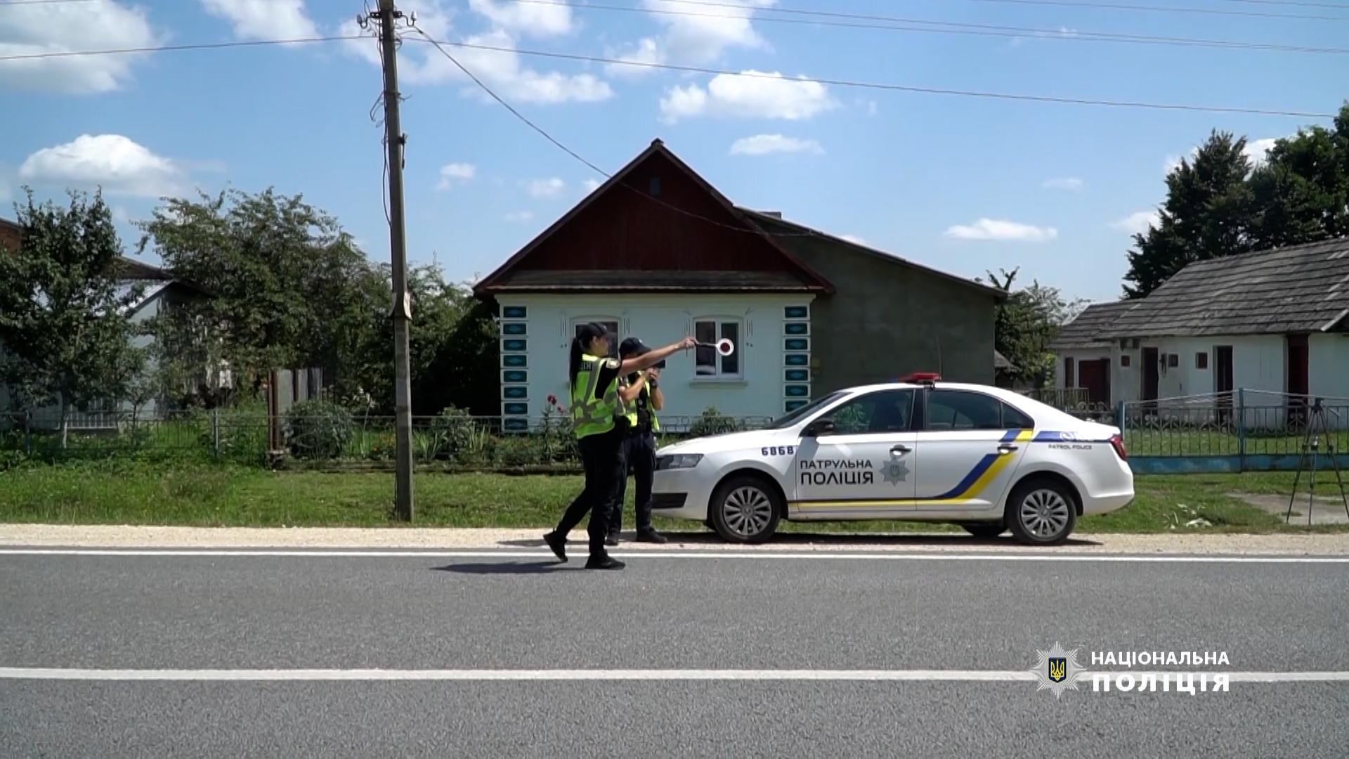 За тиждень тернопільські поліцейські задокументували майже тисячу порушень ПДР