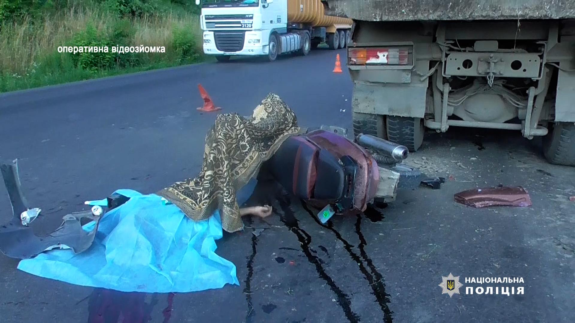 Загинув водій мопеда, ще троє – травмовані: на Тернопільщині 4 ДТП за добу