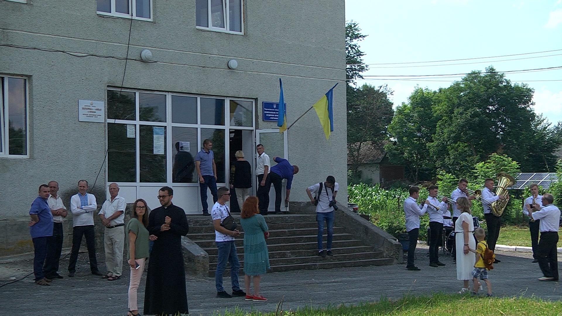 У Чернихові відзначили 808 річницю села