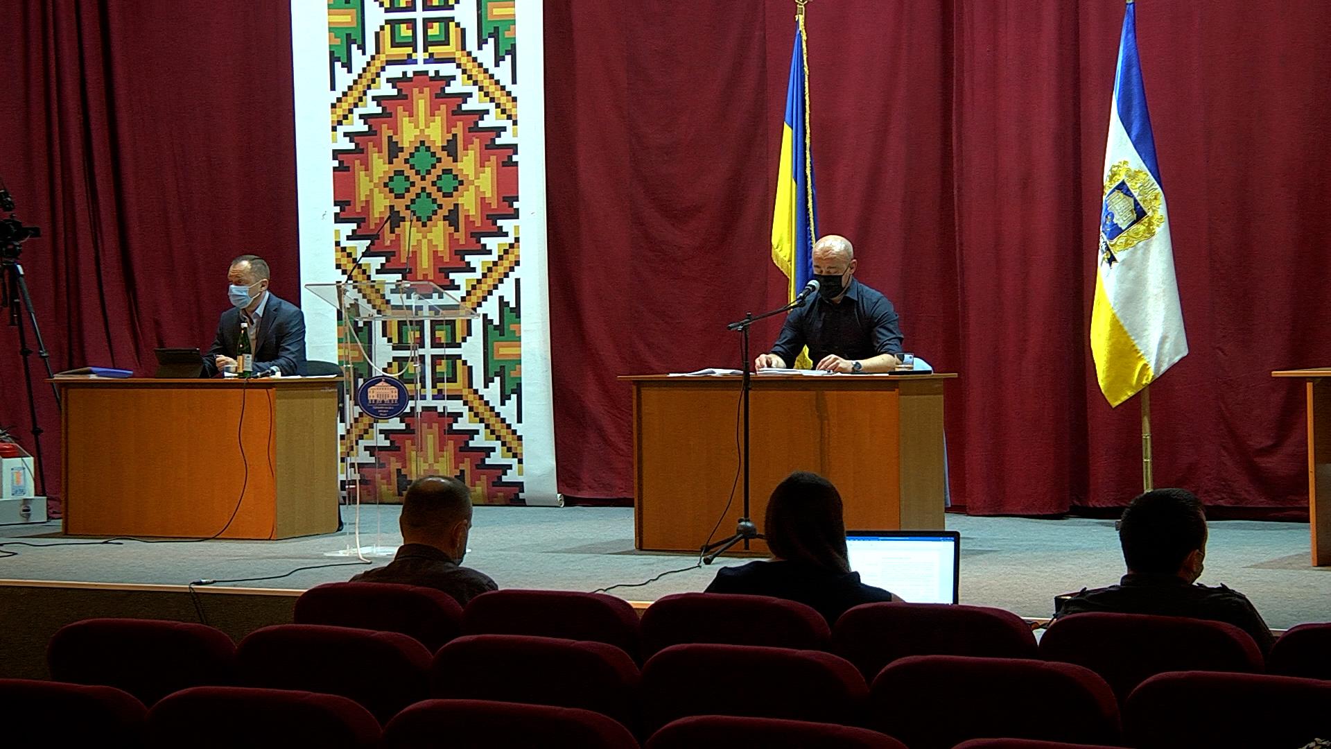 На сесії Тернопільської міської ради деп