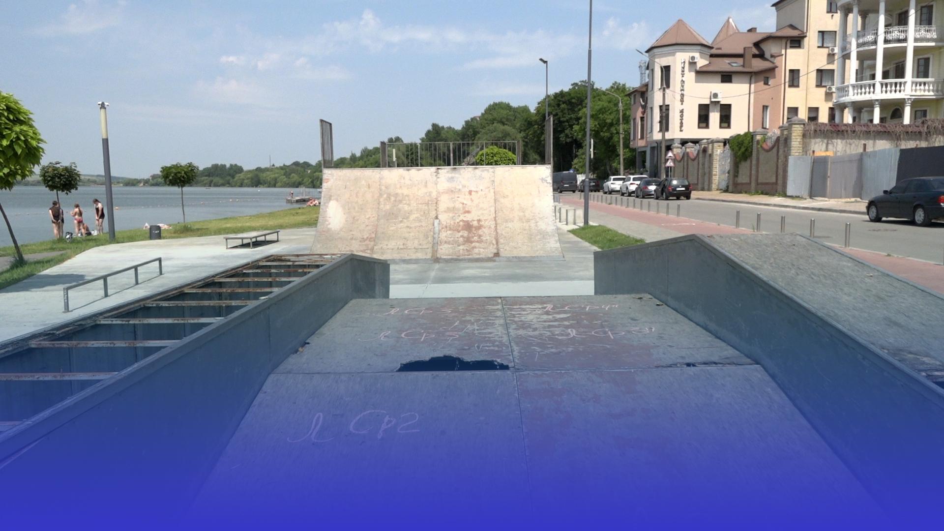 """У Тернополі розпочали ремонт скейт-парку на """"Циганці"""""""