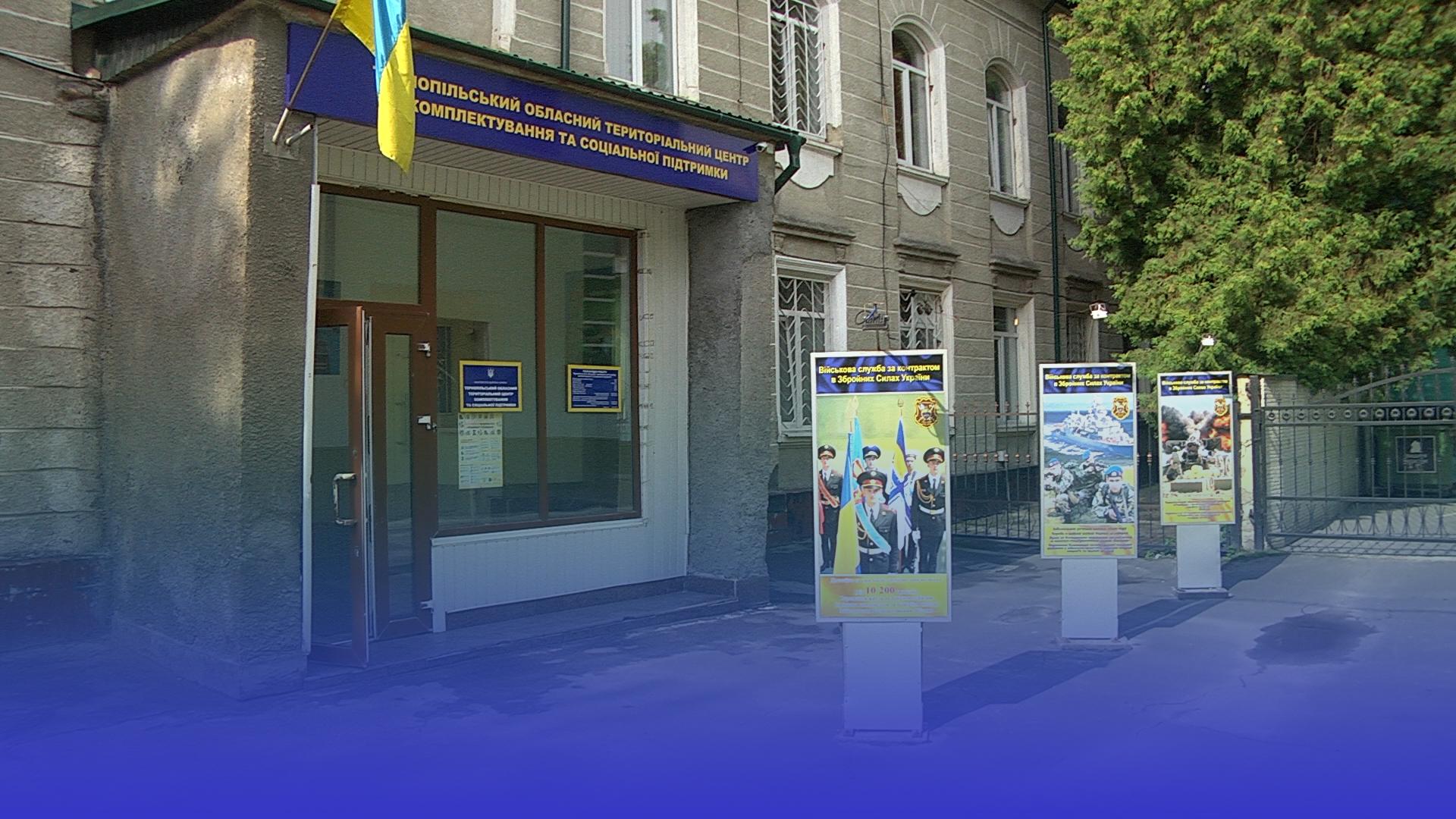 Фінішував весняний призов: скільки хлопців з Тернопільщини служитимуть