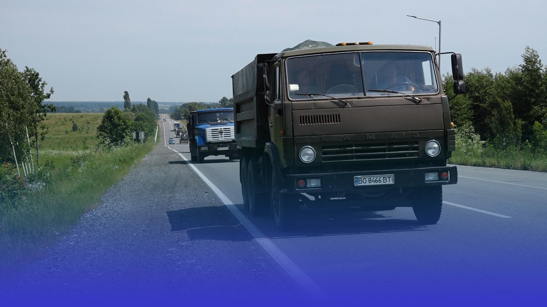 На Тернопільщині діє обмеження руху вантажівок у денну пору