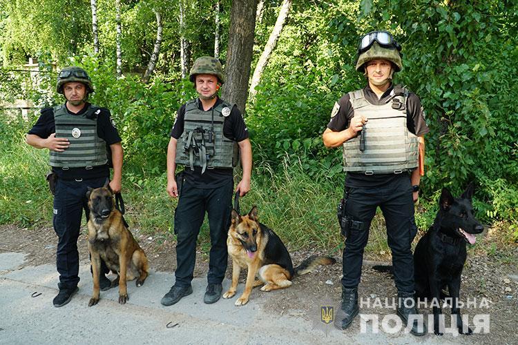 Тернопільські поліцейські провели спецоперацію зі знешкодження озброєних нападників