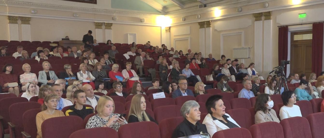 Науковців, учнів-стипендіатів і педагогів відзначили під час щорічної освітньої конференції у Тернополі