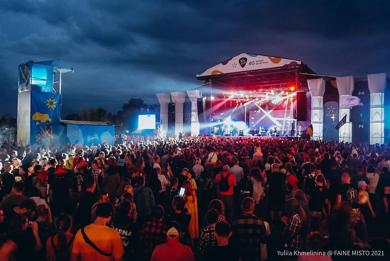 """Фестиваль """"Файне місто"""" відвідали близко 17 тисяч людей"""
