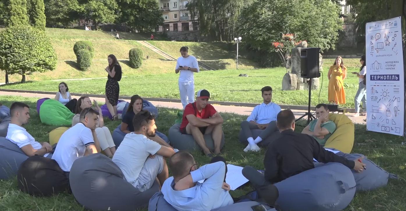 У Тернополі презентували карту молодіжних громадських організацій  МТГ