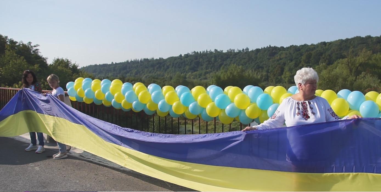 Рекорд України до Дня Прапора встановили на межі Тернопільської і Хмельницької областей