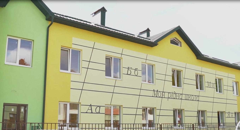 У Підгородньому готуються відкрити новий навчально-виховний комплекс