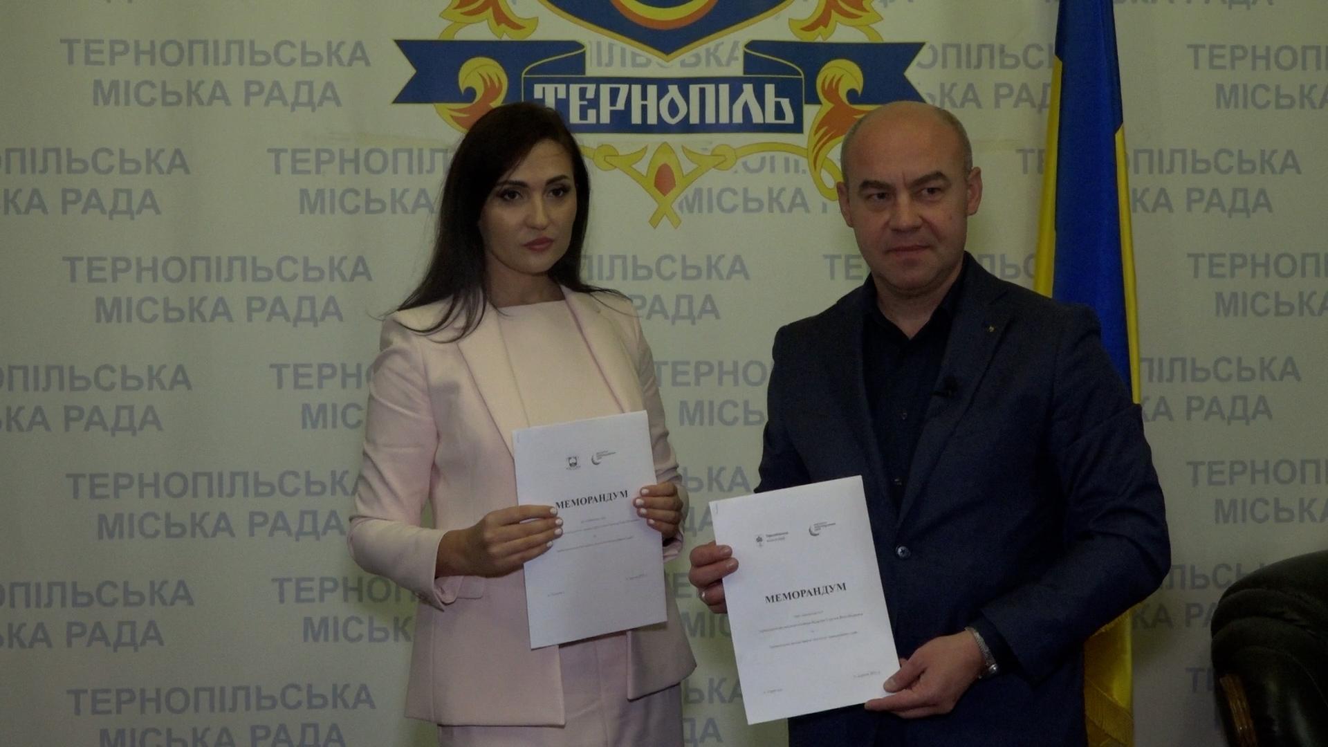 Представники інституту законодавчих ідей  і Тернопільської міської ради домовилися про співробітництво