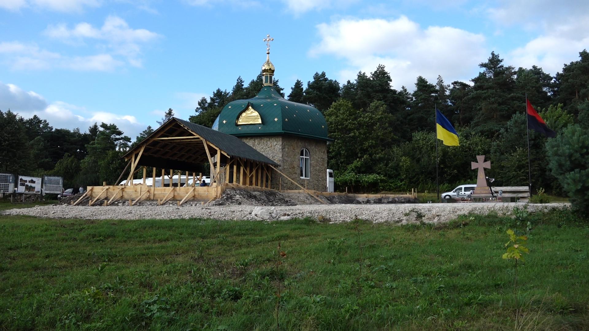 У селі Лішня на Тернопільщині відбулась всеукраїнська проща для родин загиблих військовослужбовців