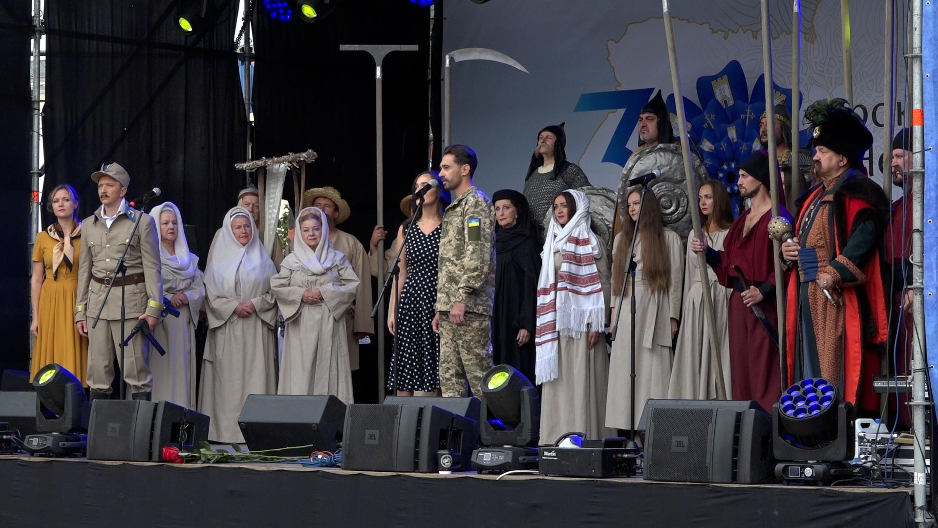 Святкування Незалежності у Тернополі: незалежні духом, проте залежні від любові до України