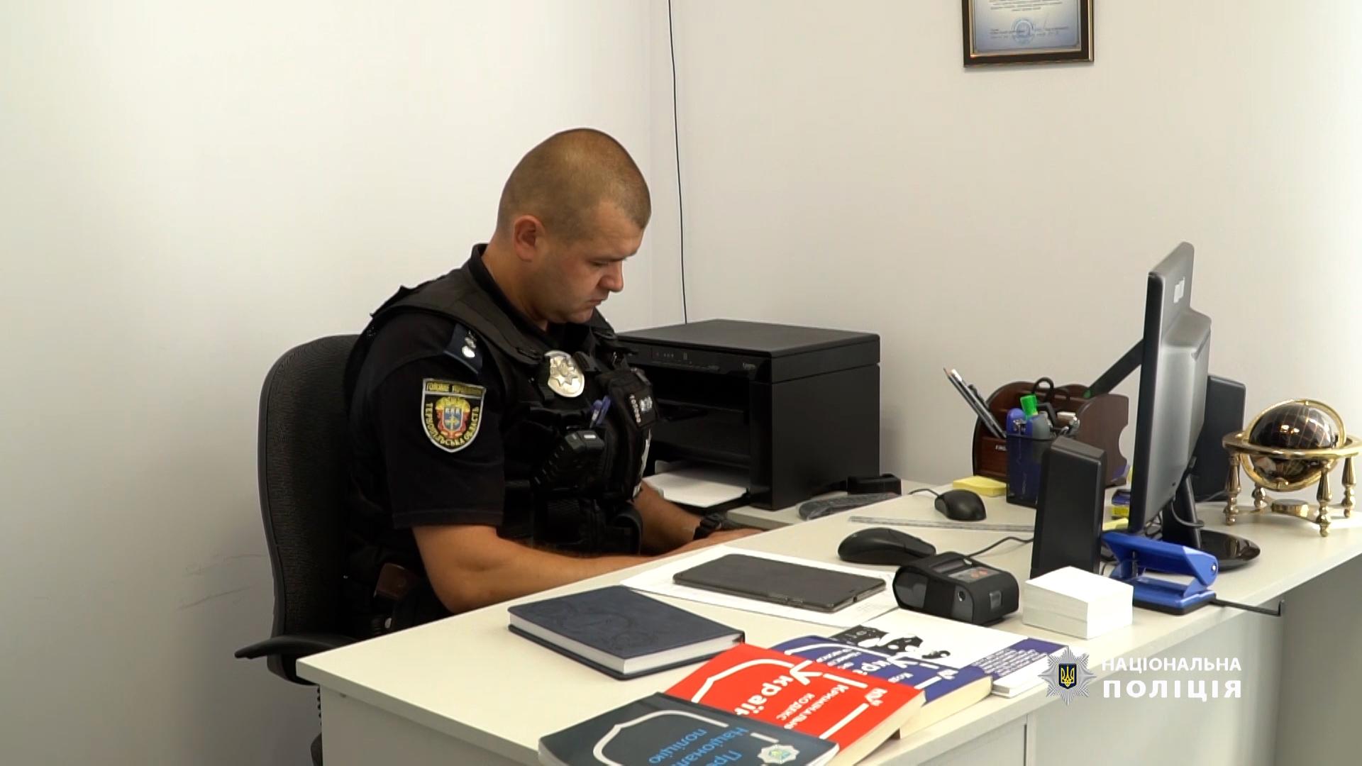 На Тернопільщині розпочався відбір громад для участі в проєкті «Поліцейський офіцер громади».