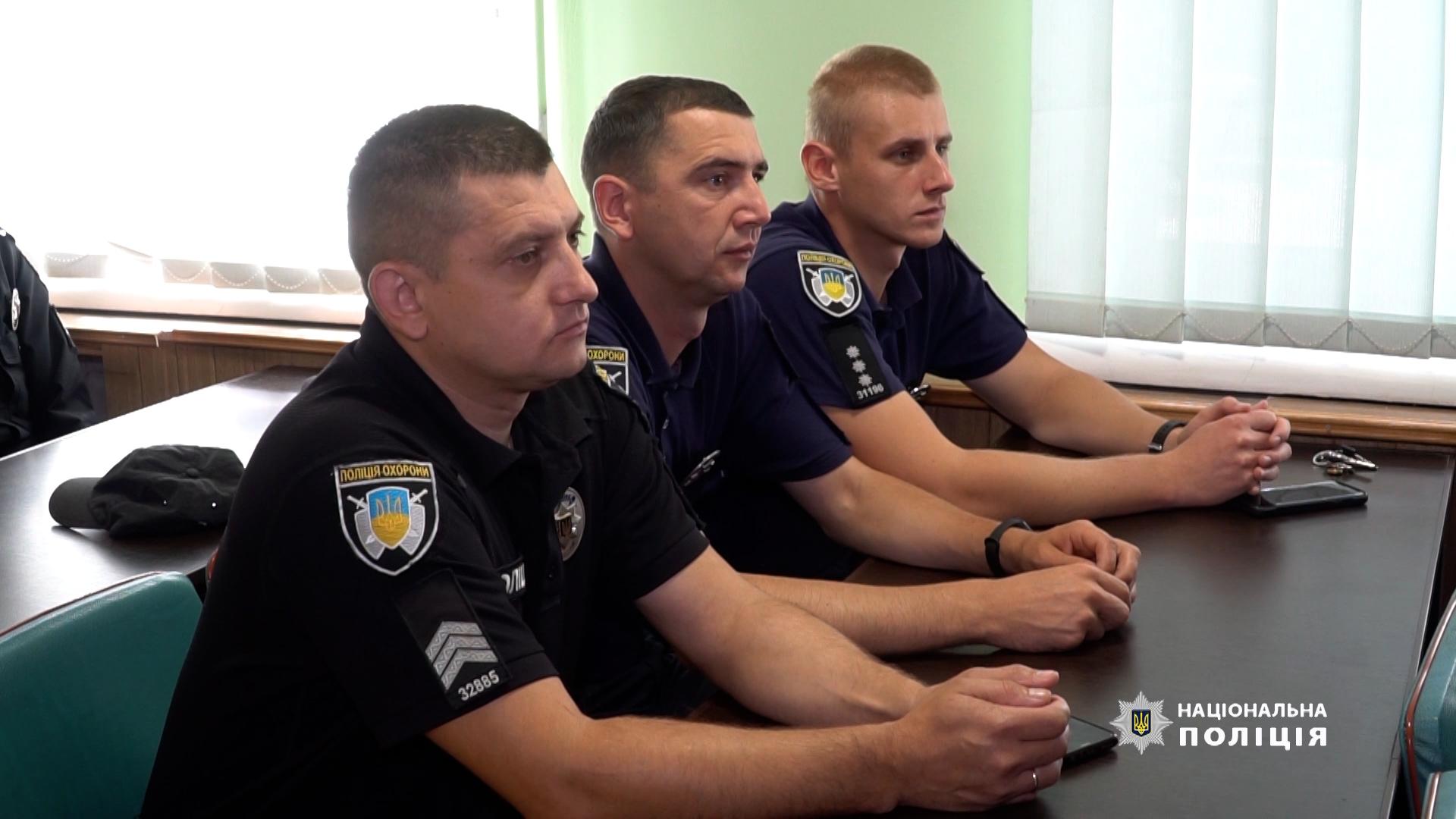 Обирають поліцейських офіцерів громад на Тернопільщині