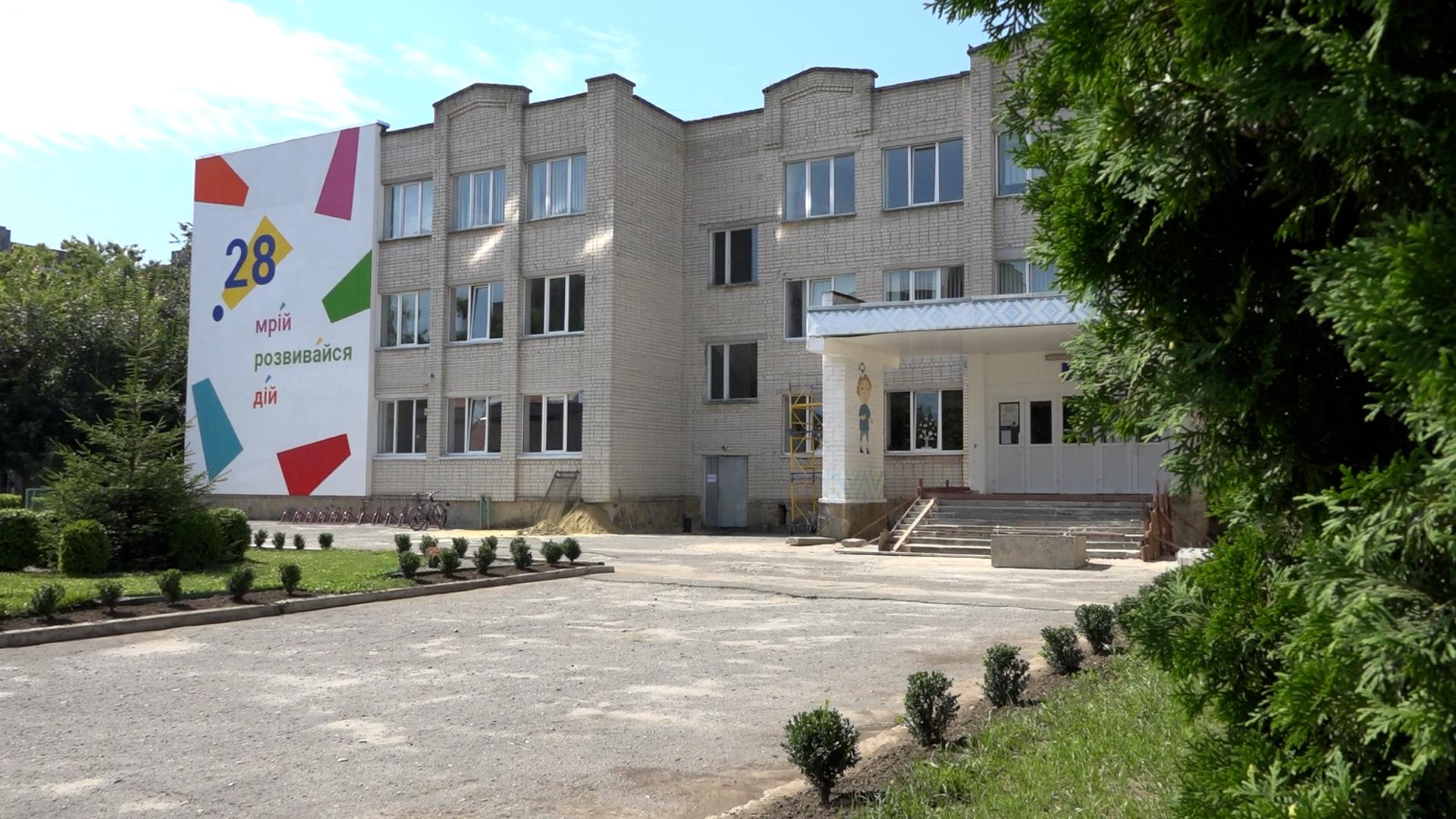 """У Тернополі знову прийматимуть заявки від учнів на """"Шкільний громадський бюджет"""""""