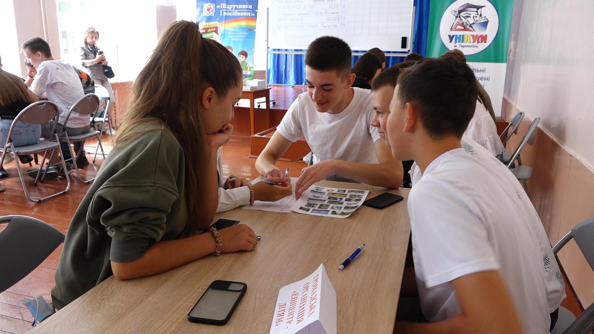 """""""Клуб інтелектуальних ігор"""" презентували у тернопільській школі №10"""