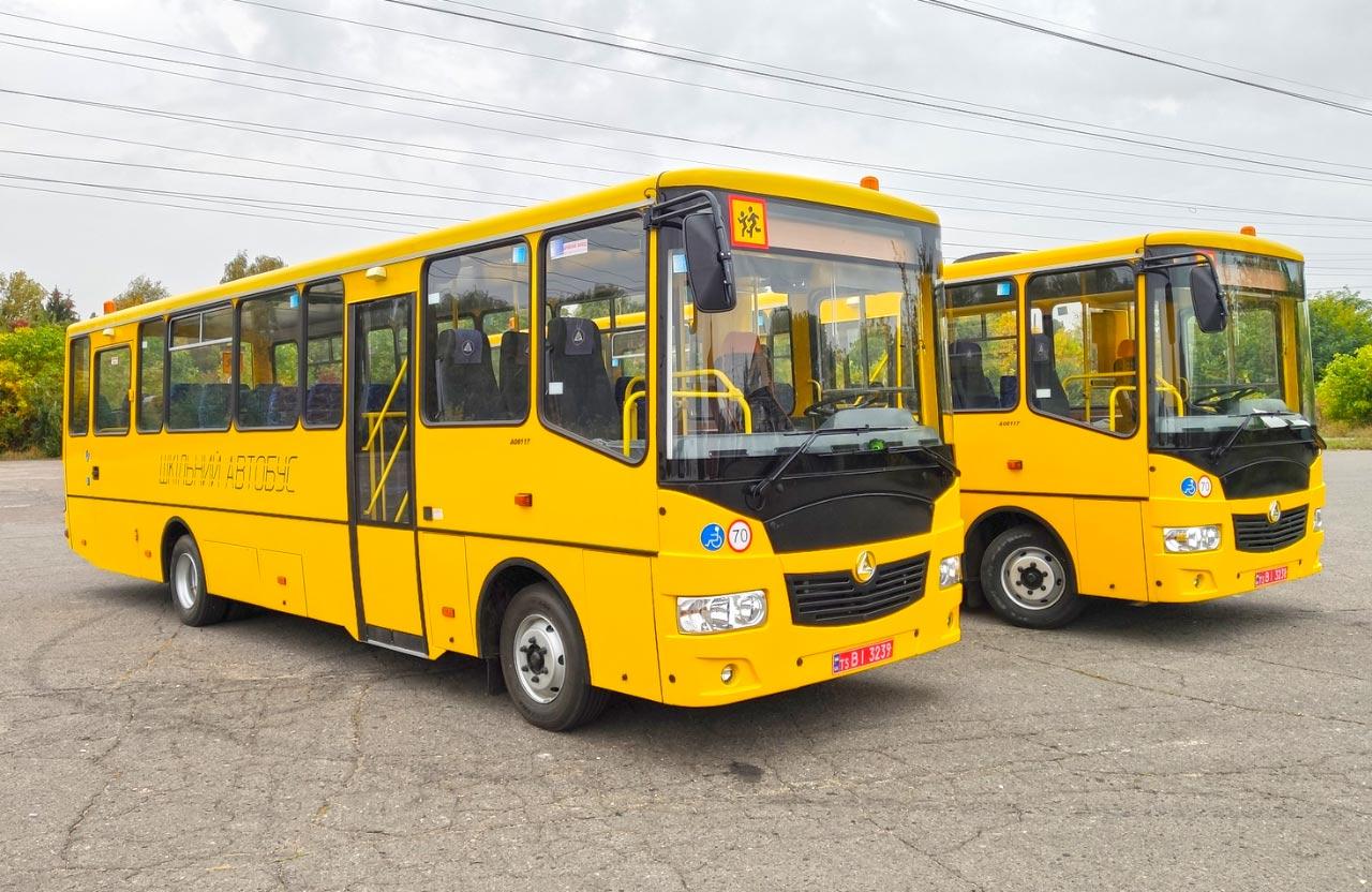 Нові автобуси поїдуть у навчальні заклади Тернопільської області