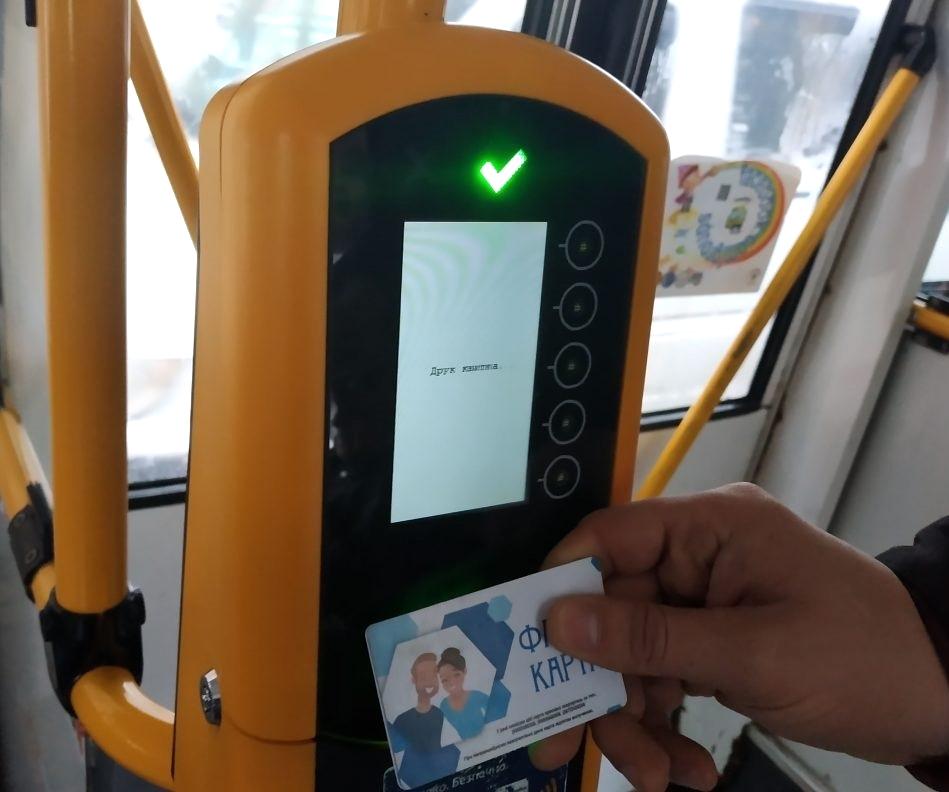 З жовтня у громадському транспорті Тернополя готівкова форма оплати квитка буде недоступною