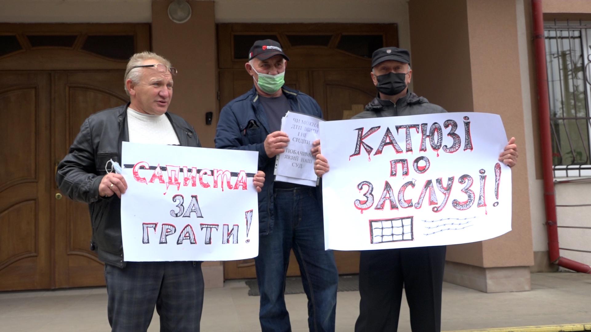 До 20 листопада в СІЗО: підозрюваному Олегу Струню продовжили термін тримання під вартою