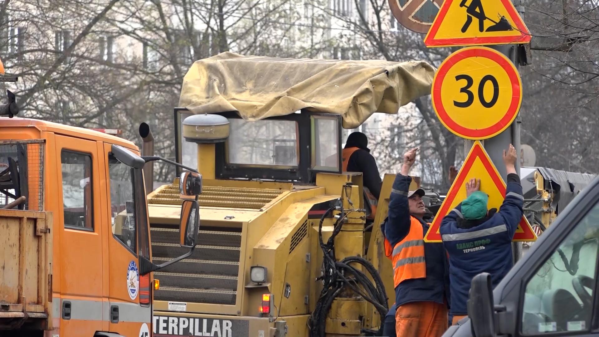 У Тернополі через ремонтні роботи перекрили вулицю Довженка