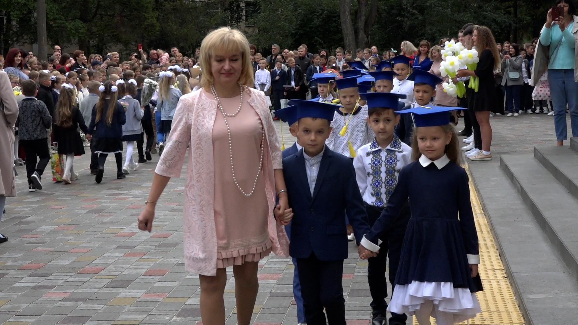 У Тернополі відсвяткували День знань