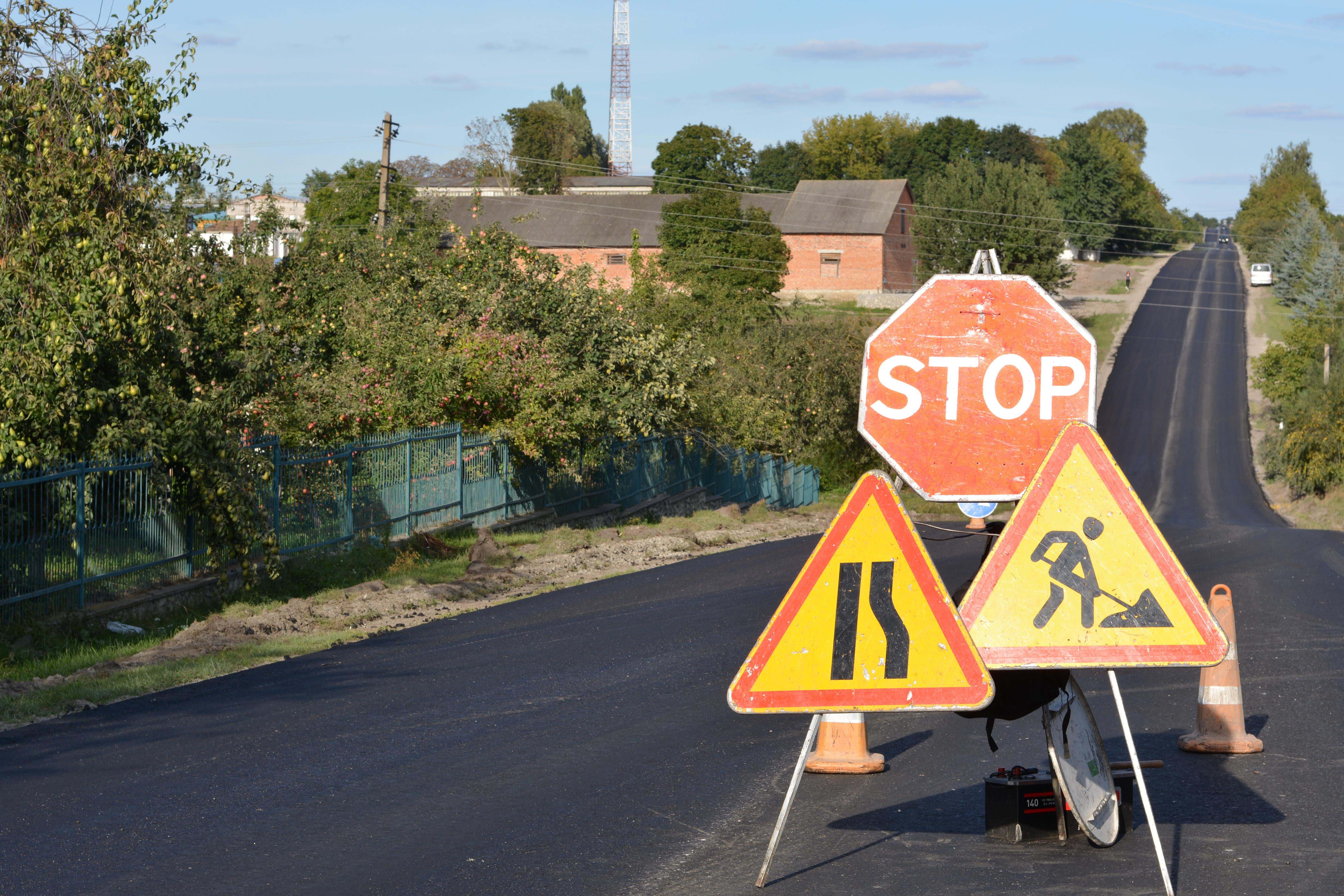 На Тернопільщині почали ремонт найбільш знищеної дороги