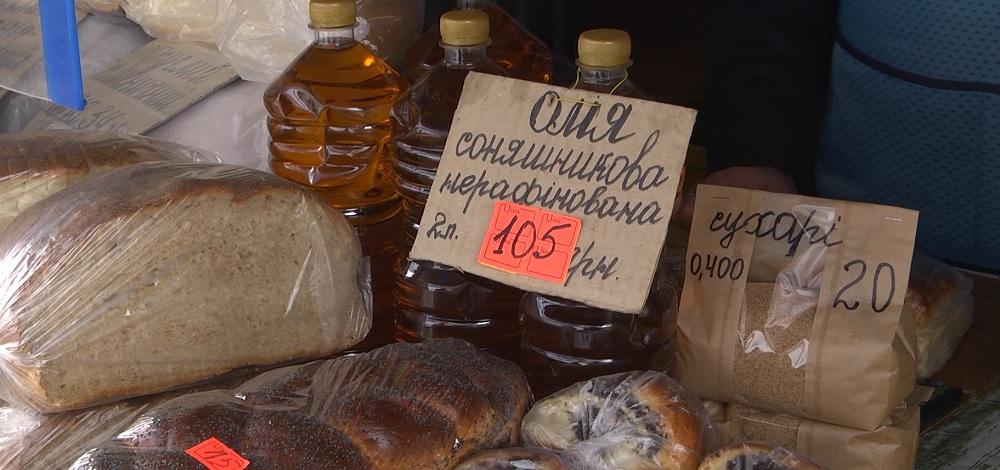 «Золотий» хліб і олія для «багатих»: чи зміняться ціна на ці продукти у Тернополі