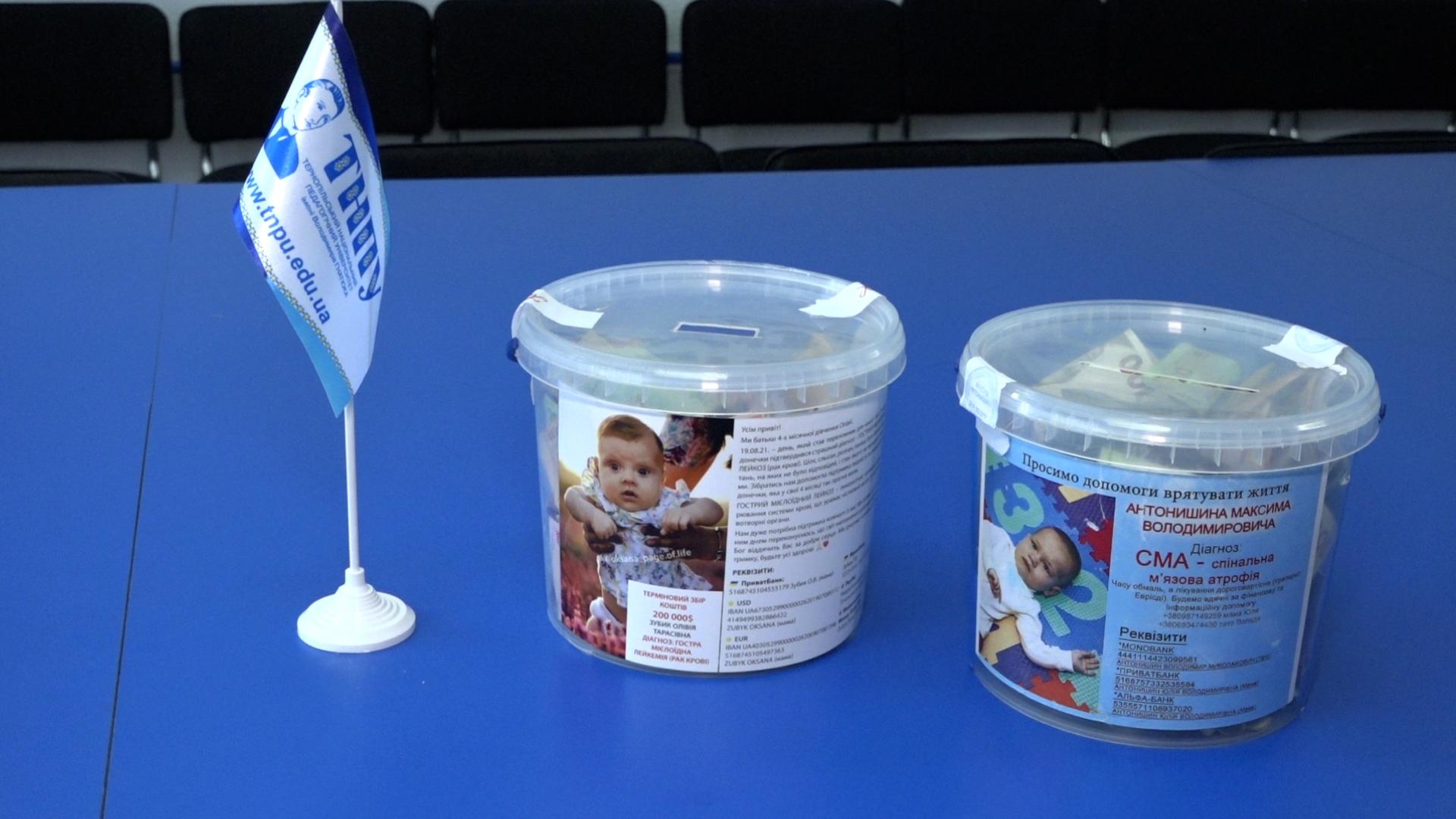 Тернопільські студенти зібрали гроші для порятунку хворих дітей