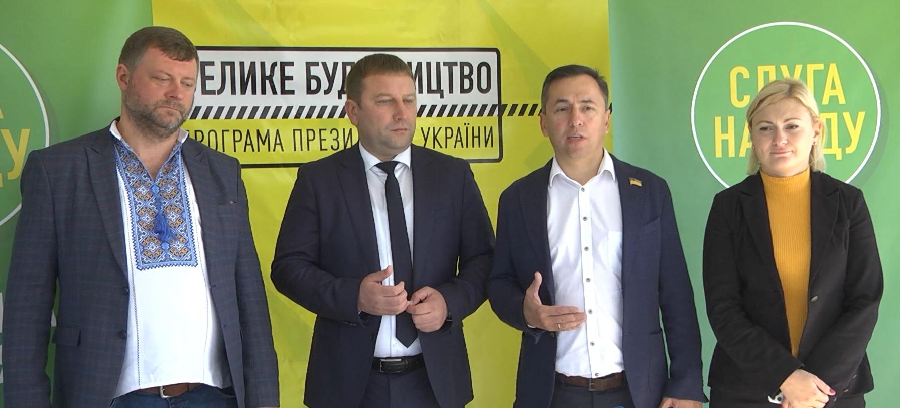 Голова партії «Слуга Народу» Олександр Корнієнко оглянув роботи на основних об'єктах