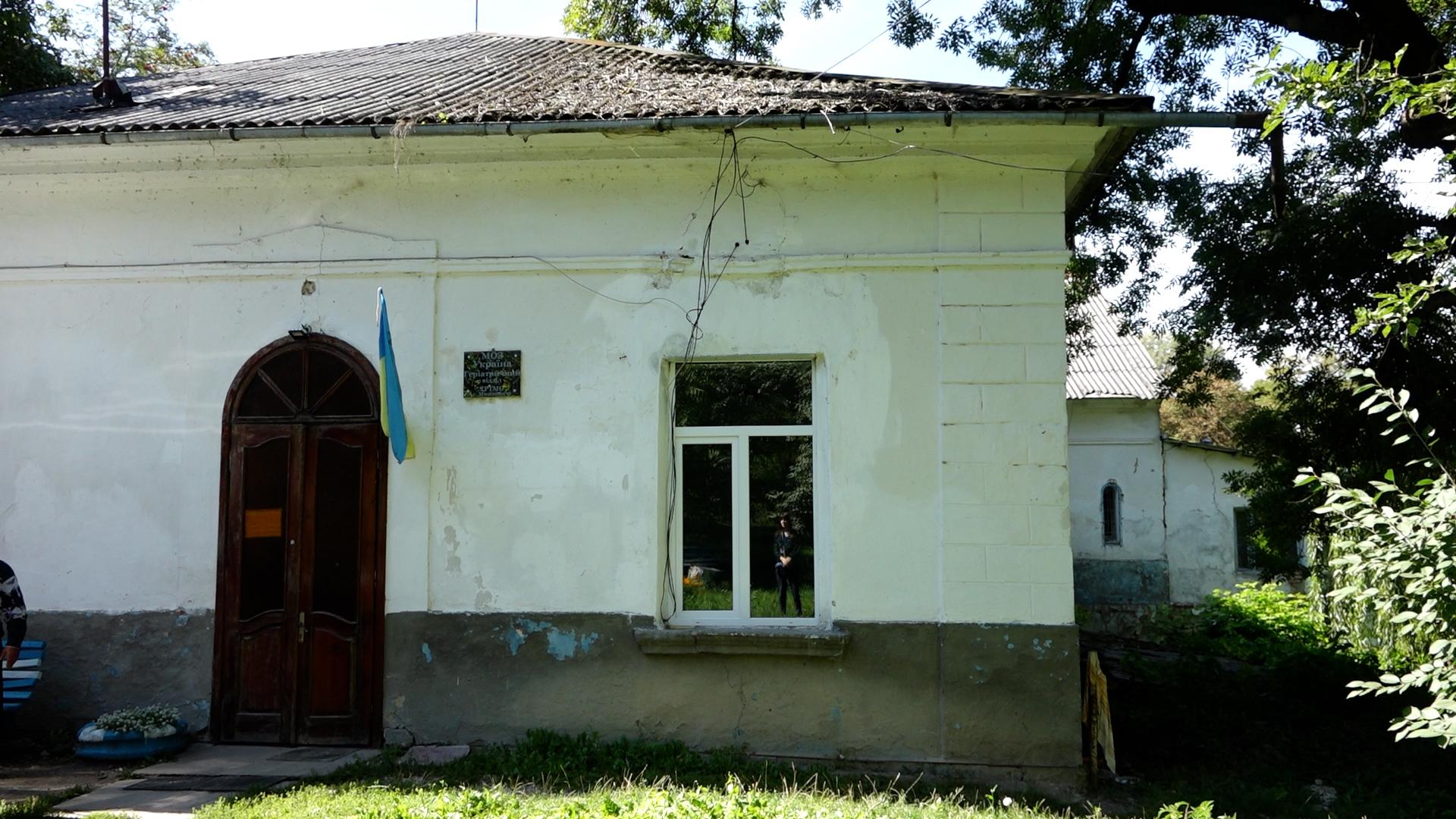 На Тернопільщині закрили геріатричне відділення
