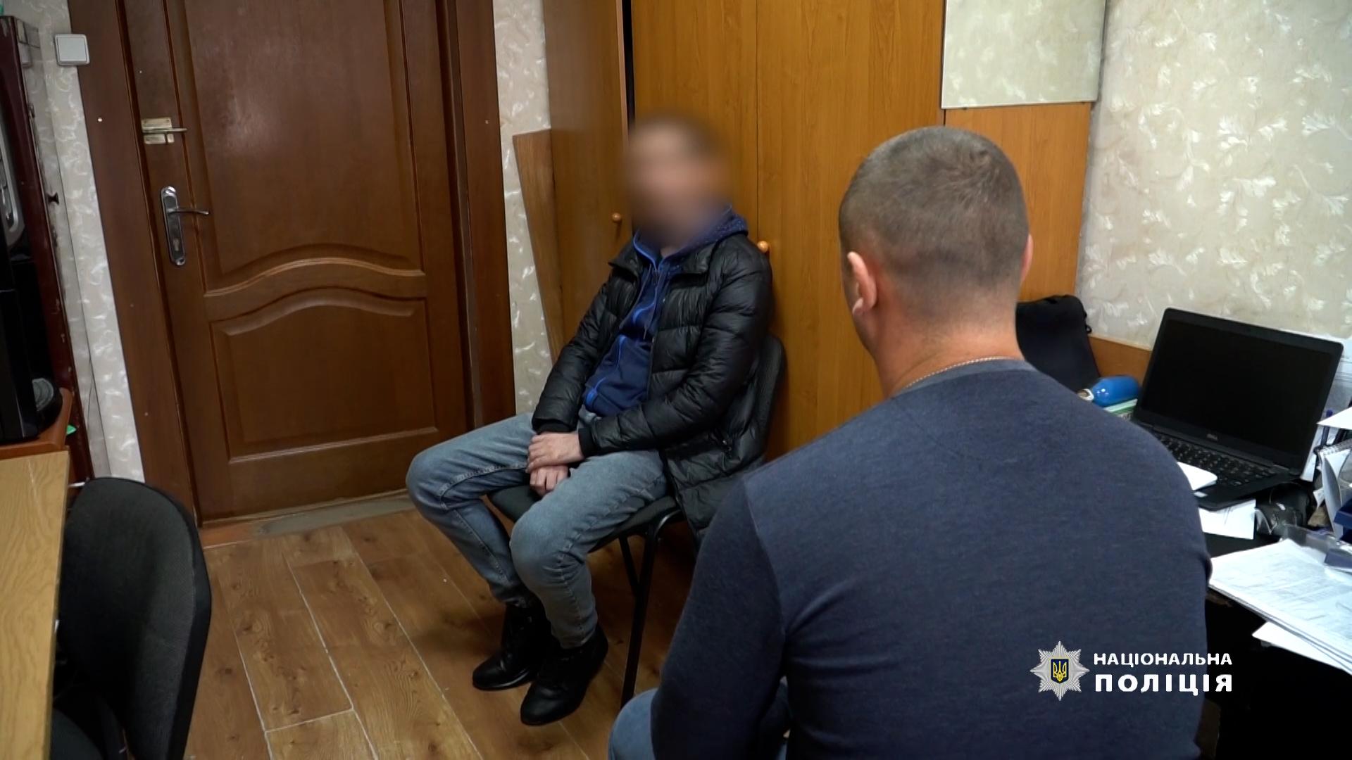 Жителя Грузії, наближеного до лідерів кримінального світу, піймали у Тернополі оперативники