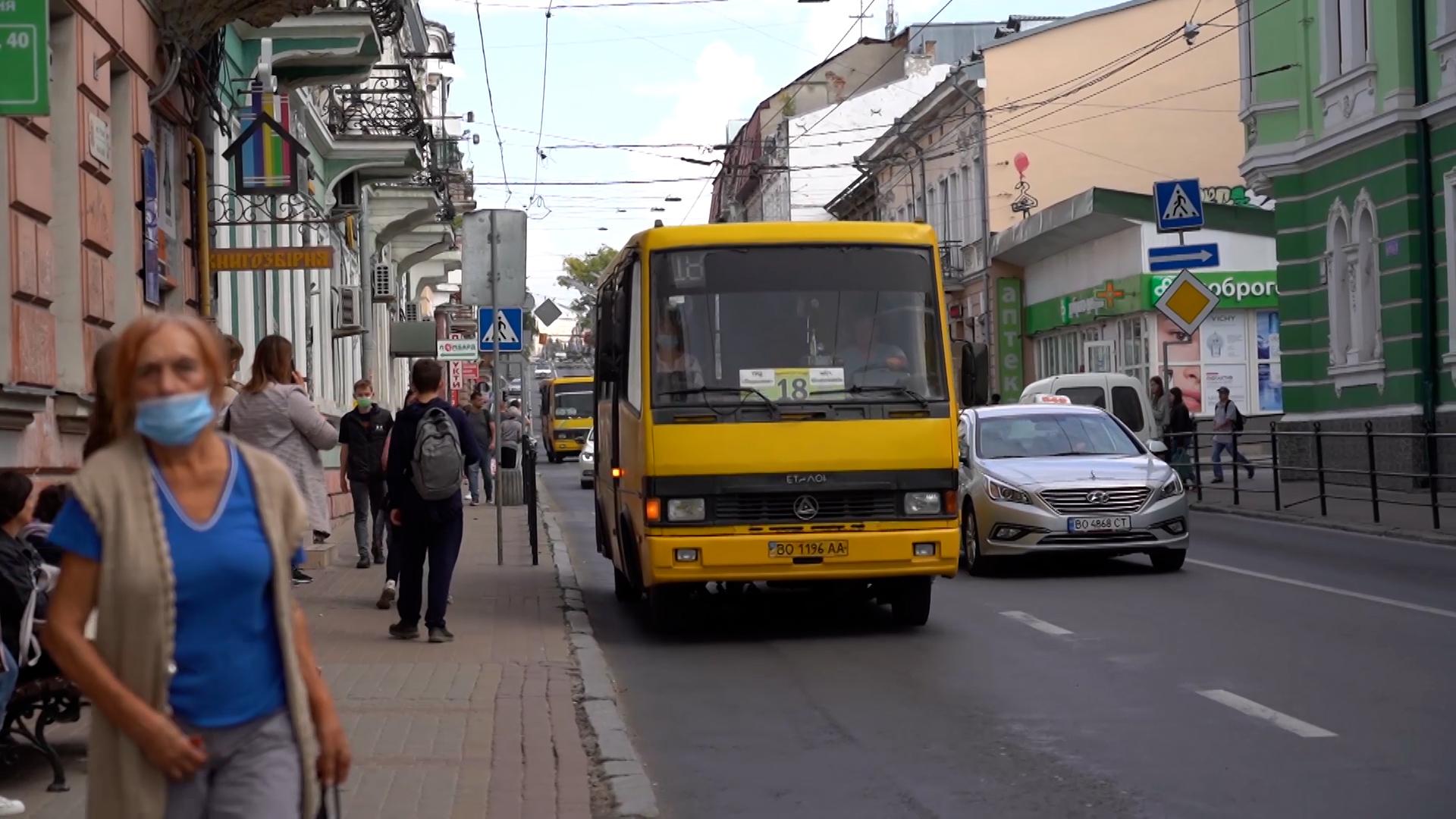 У громадському транспорті Тернополя планують запровадити єдиний квиток