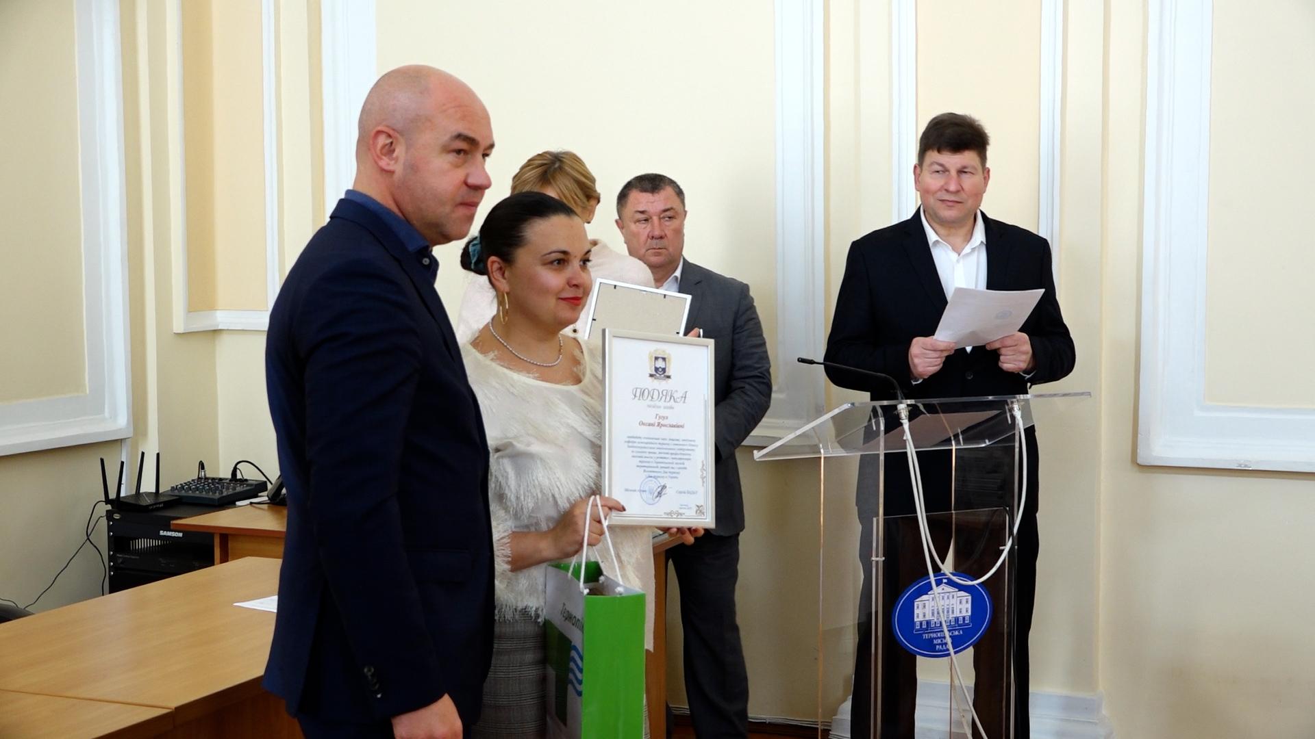 Найкращих представників сфери туризму нагородили у Тернополі