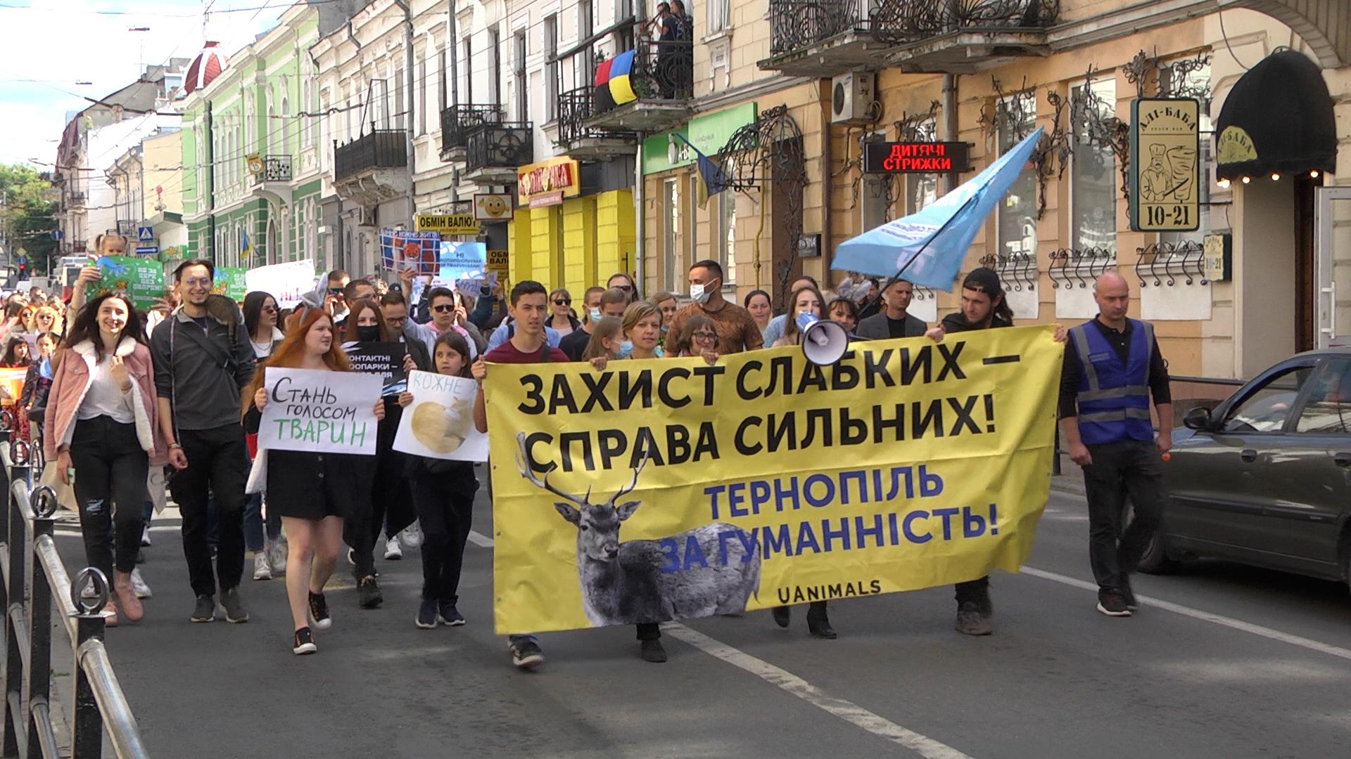 Тернопільські зоозахисники провели марш за права тварин