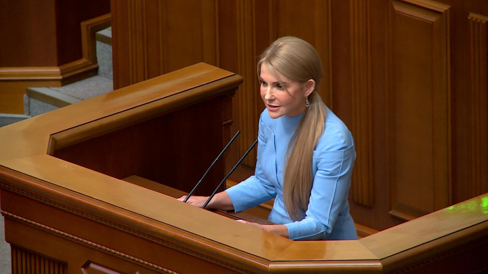 Юлія Тимошенко повідомила, що з жовтня газ для бюджетних установ знову подорожчає